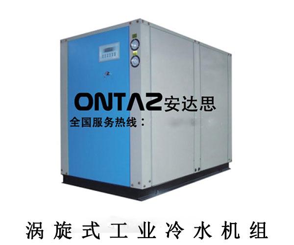 涡旋式工业冷水机