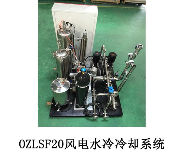 <b>OZLSF20风电水冷冷却天天直播网体育</b>