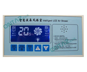 风淋室液晶语音控制器
